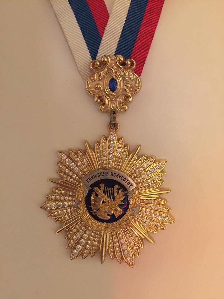 Орден Служение искусству